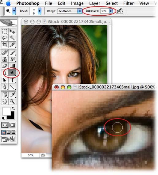 улучшить глаза фотошоп 4