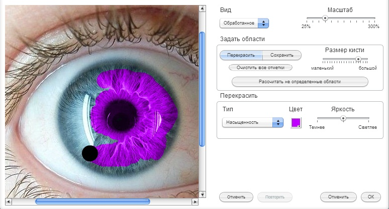 цвет глаз2